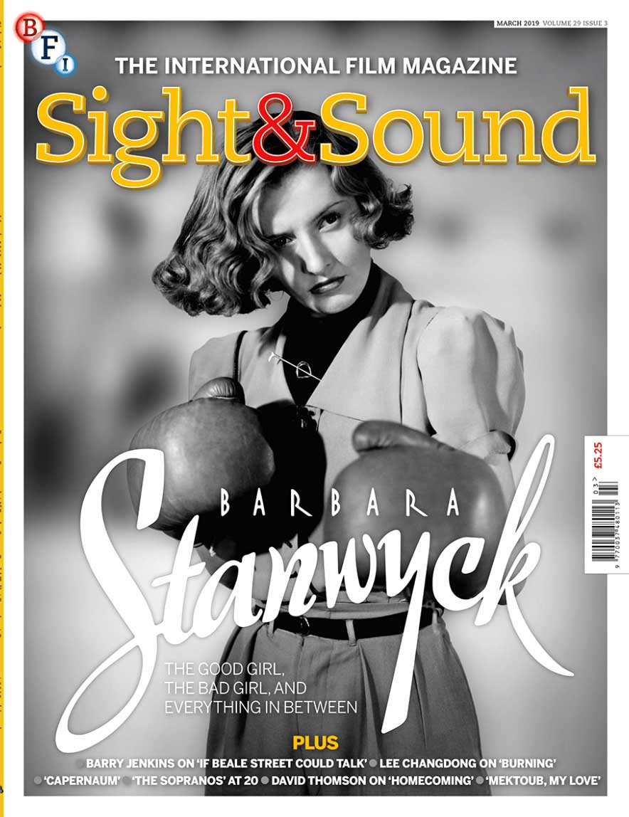 Buy Sight & Sound March 2019