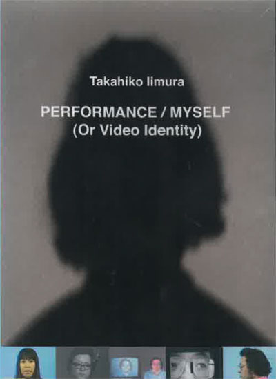 Buy Performance / Myself (Or Video Identity)
