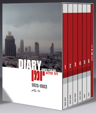 Buy Diary 1973-1983: 7 DVD box set