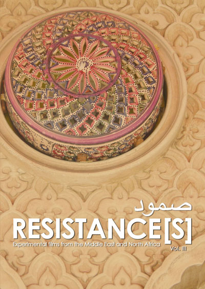 Buy Resistance(s) Vol III: Experimental Films From the Middle East and North Africa