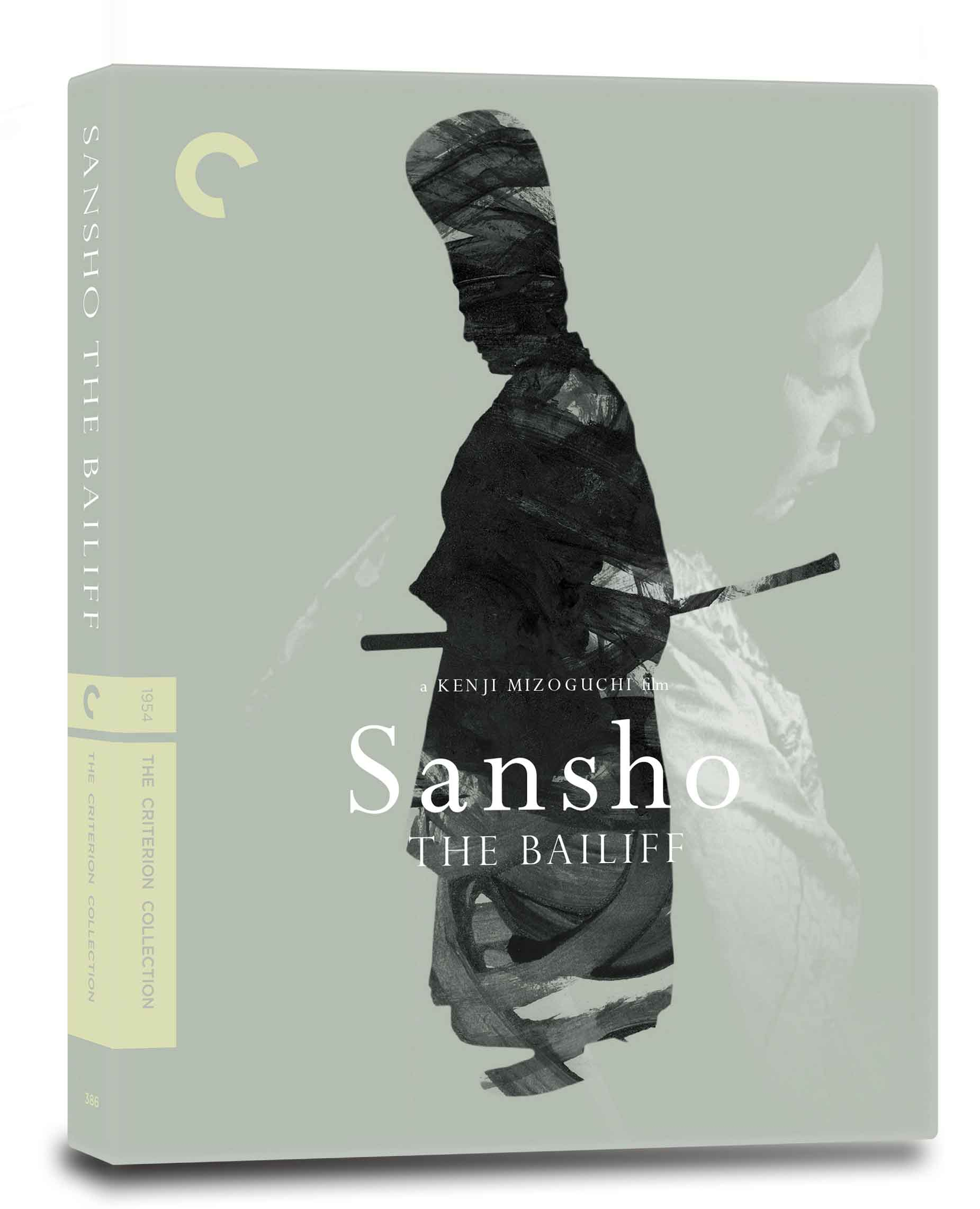 Buy Sansho the Bailiff (Blu-ray)