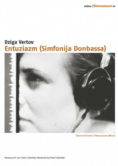 Buy Entuziazm: (Simfonija Donbassa)