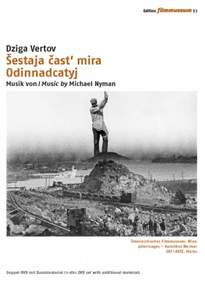 Buy Sestaja cast' mira & Odinnadcatyj: (A Sixth Part of the World & The Eleventh Year)
