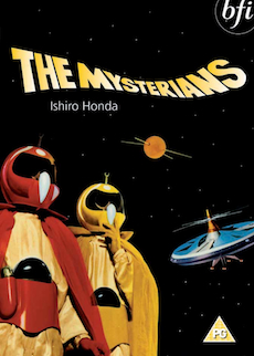 Buy The Mysterians (DVD)