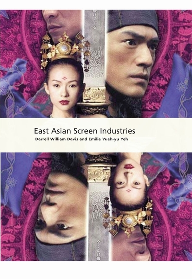 Buy East Asian Screen Industries