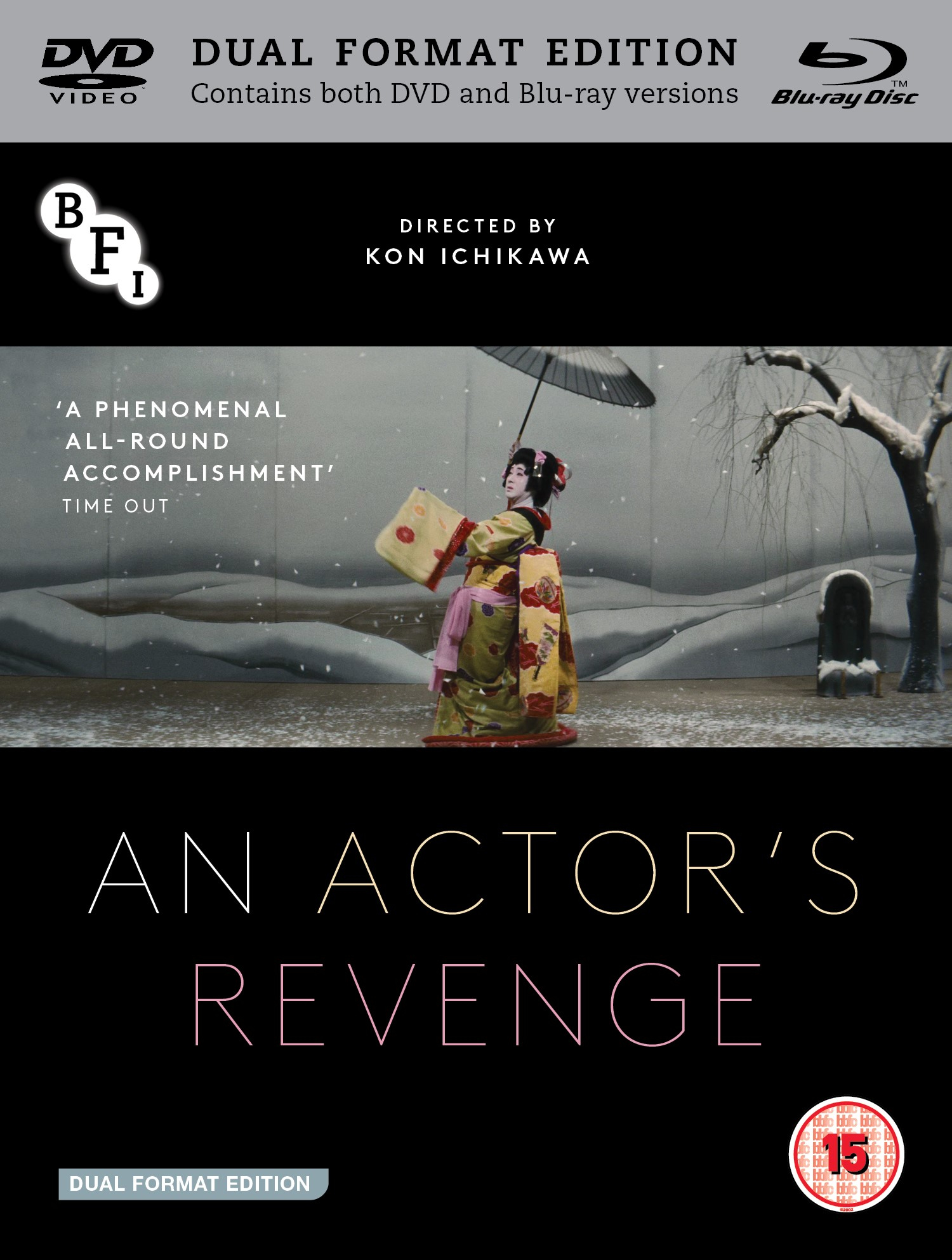 Buy PRE-ORDER An Actor's Revenge (Dual Format Edition)