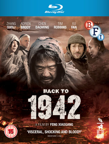 Buy Back to 1942 (Blu-ray)