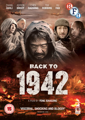 Buy Back to 1942 (DVD)