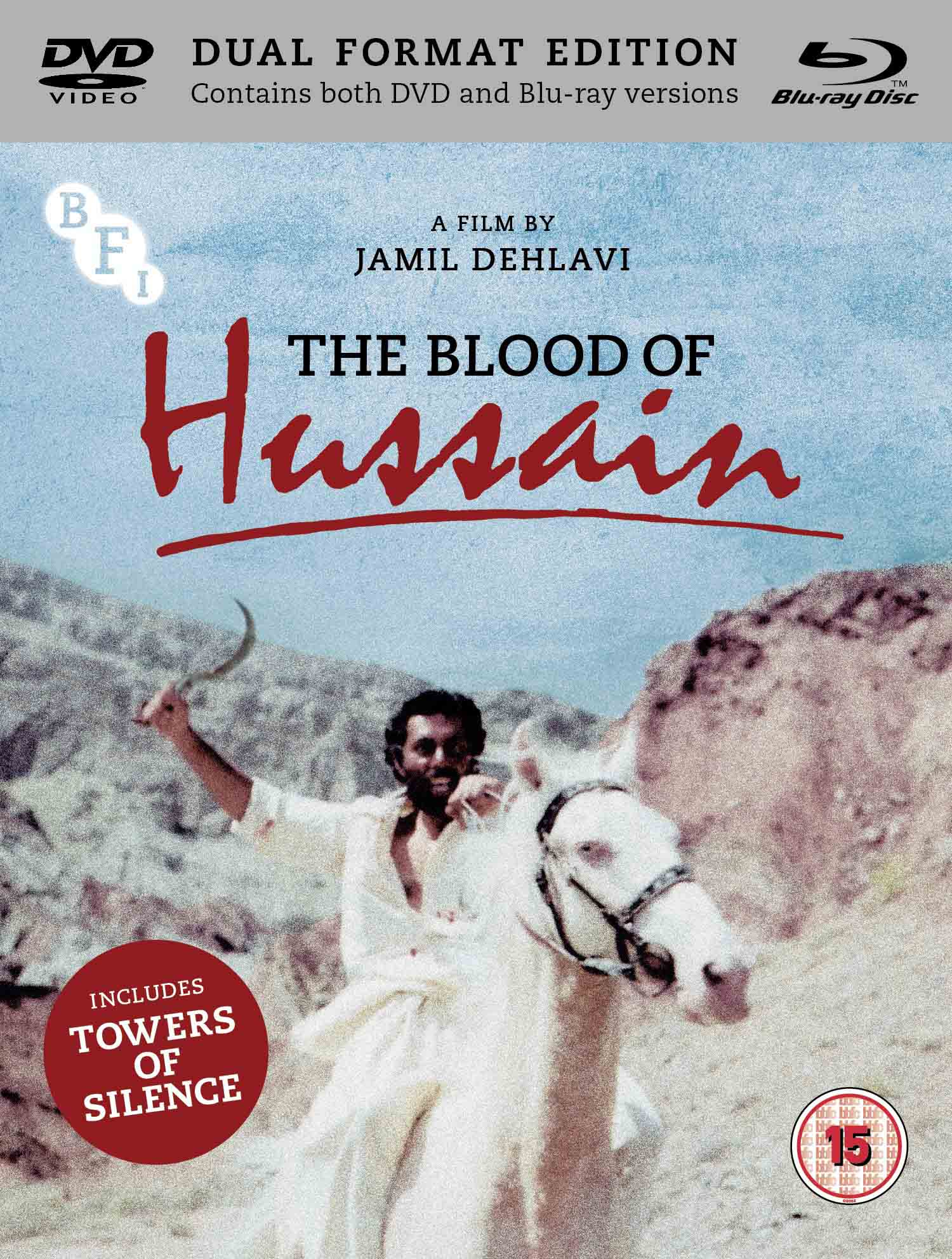 Buy The Blood of Hussain (Dual Format Edition)