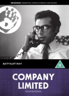 Buy Company Limited