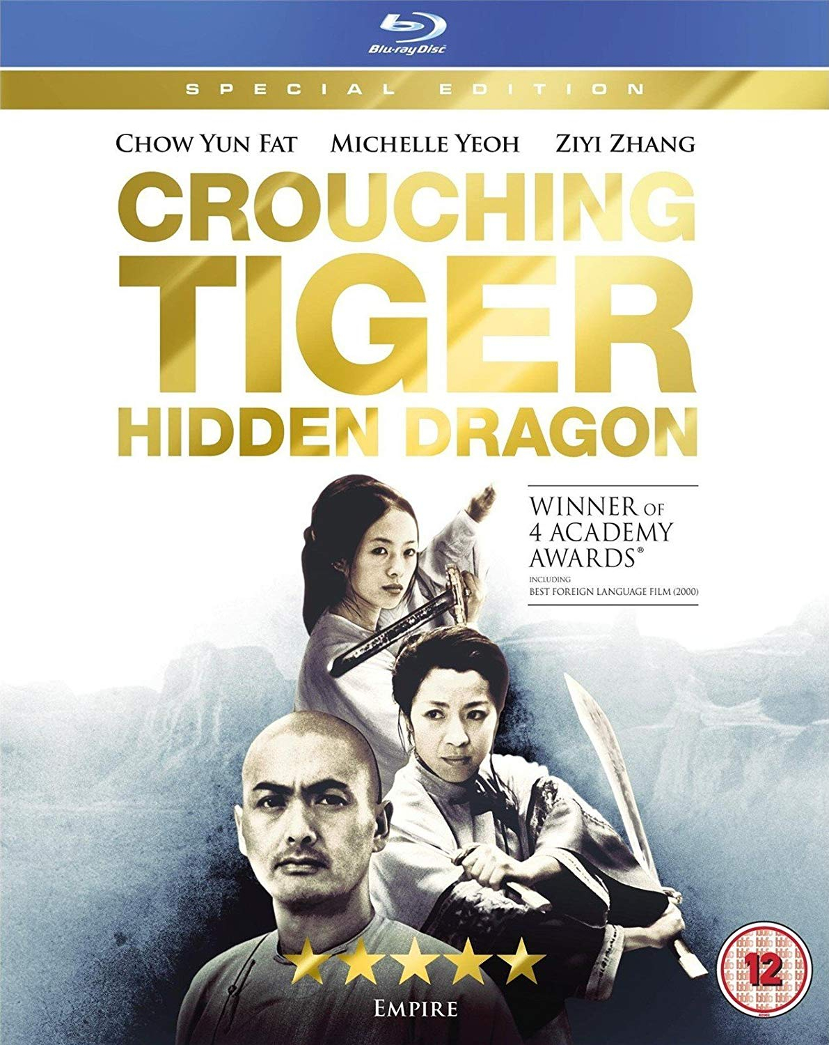 Buy Crouching Tiger, Hidden Dragon (Blu-ray)