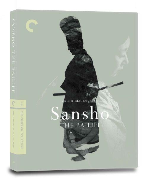 Sansho the Bailiff (Blu-ray)