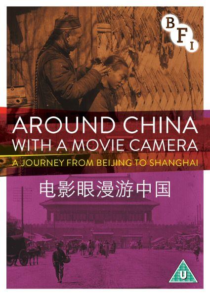 Around China with a Movie Camera DVD