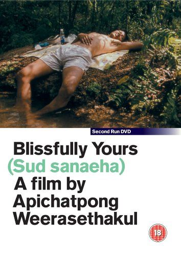 Blissfully Yours (DVD)