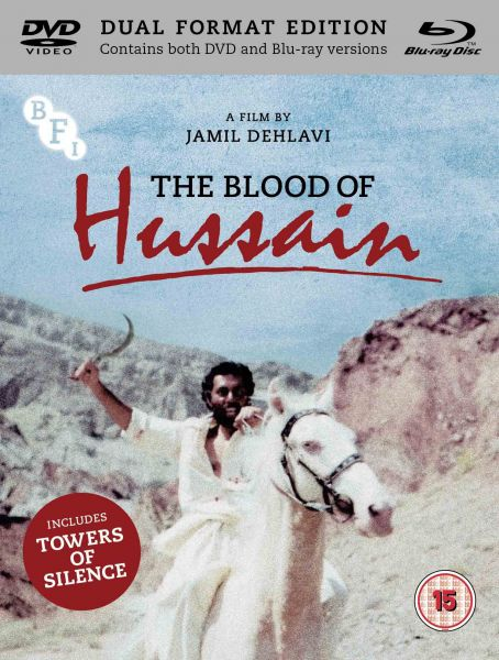 The Blood of Hussain (Dual Format Edition) cover image