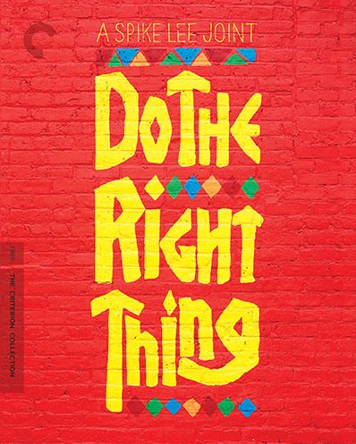 Do the Right Thing (Blu-ray)