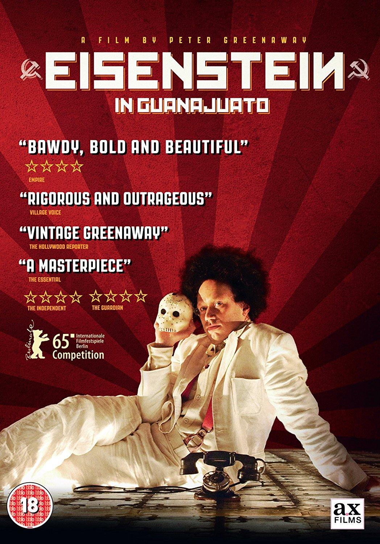 Buy Eisenstein in Guanajuato