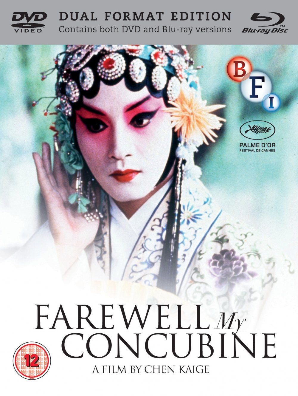 Buy Farewell My Concubine  (Dual Format Edition)