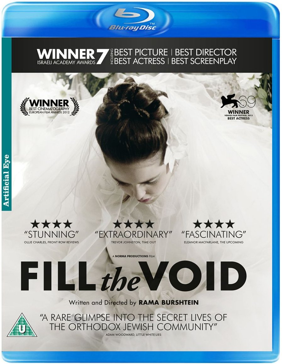 Buy Fill The Void (Blu Ray)