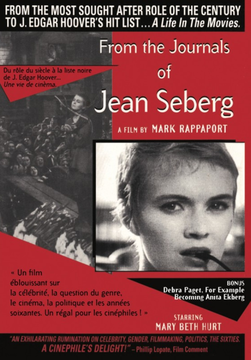 Buy From the Journals of Jean Seberg (DVD)