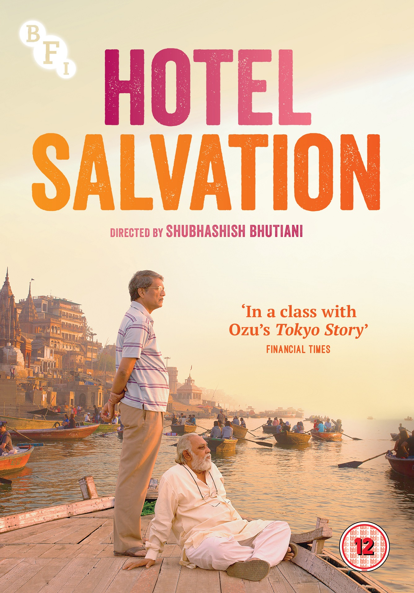 Buy Hotel Salvation (DVD)