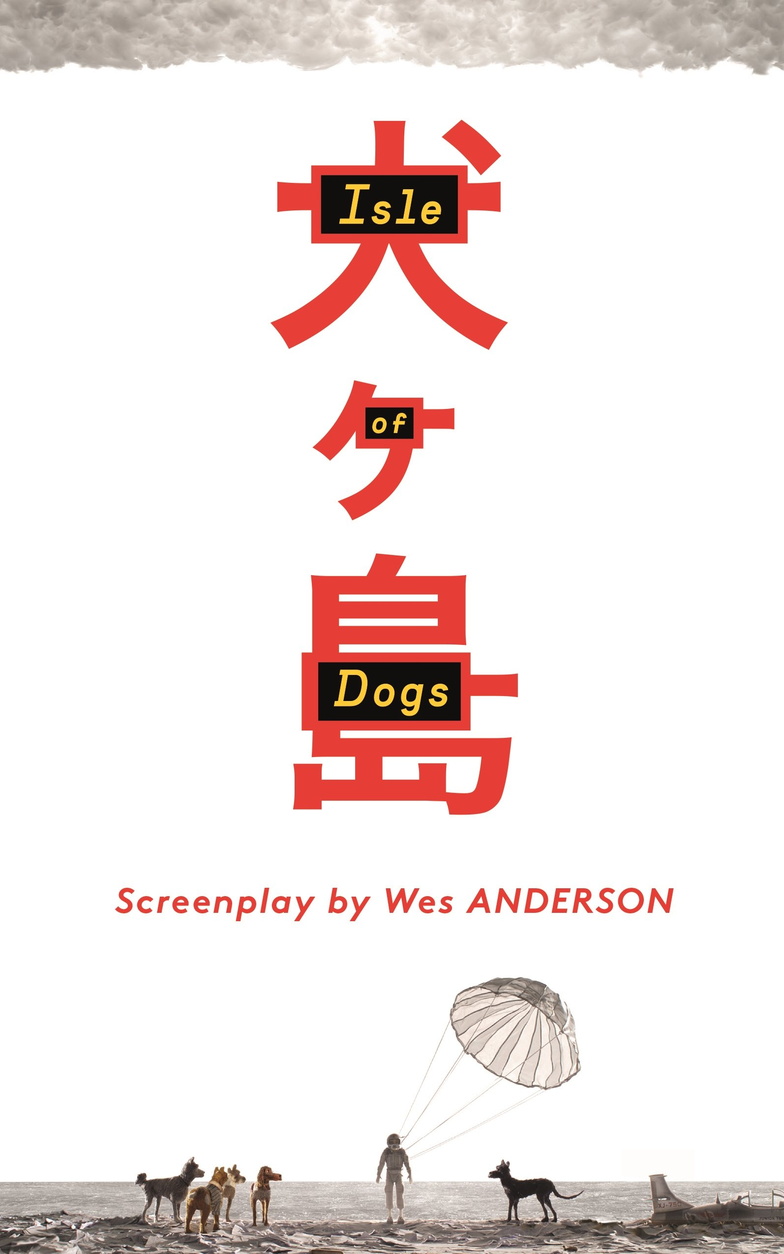 Buy Isle of Dogs (Screenplay)