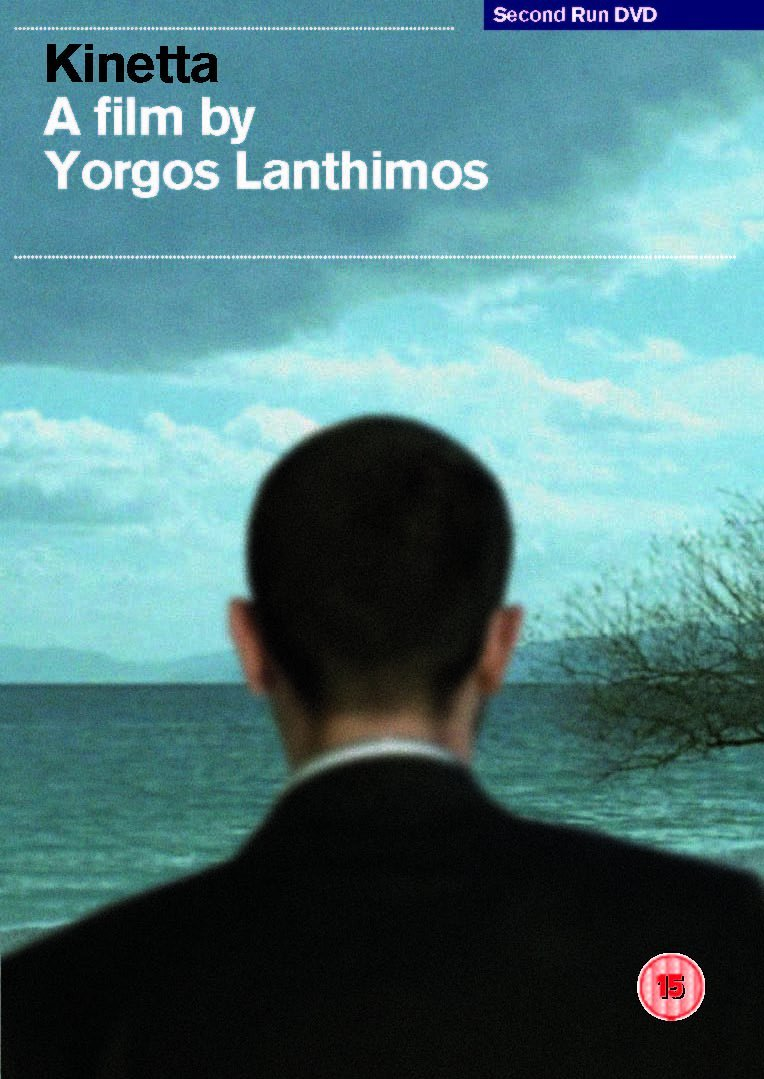 Buy Yorgos Lanthimos Collection