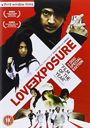 Buy Love Exposure