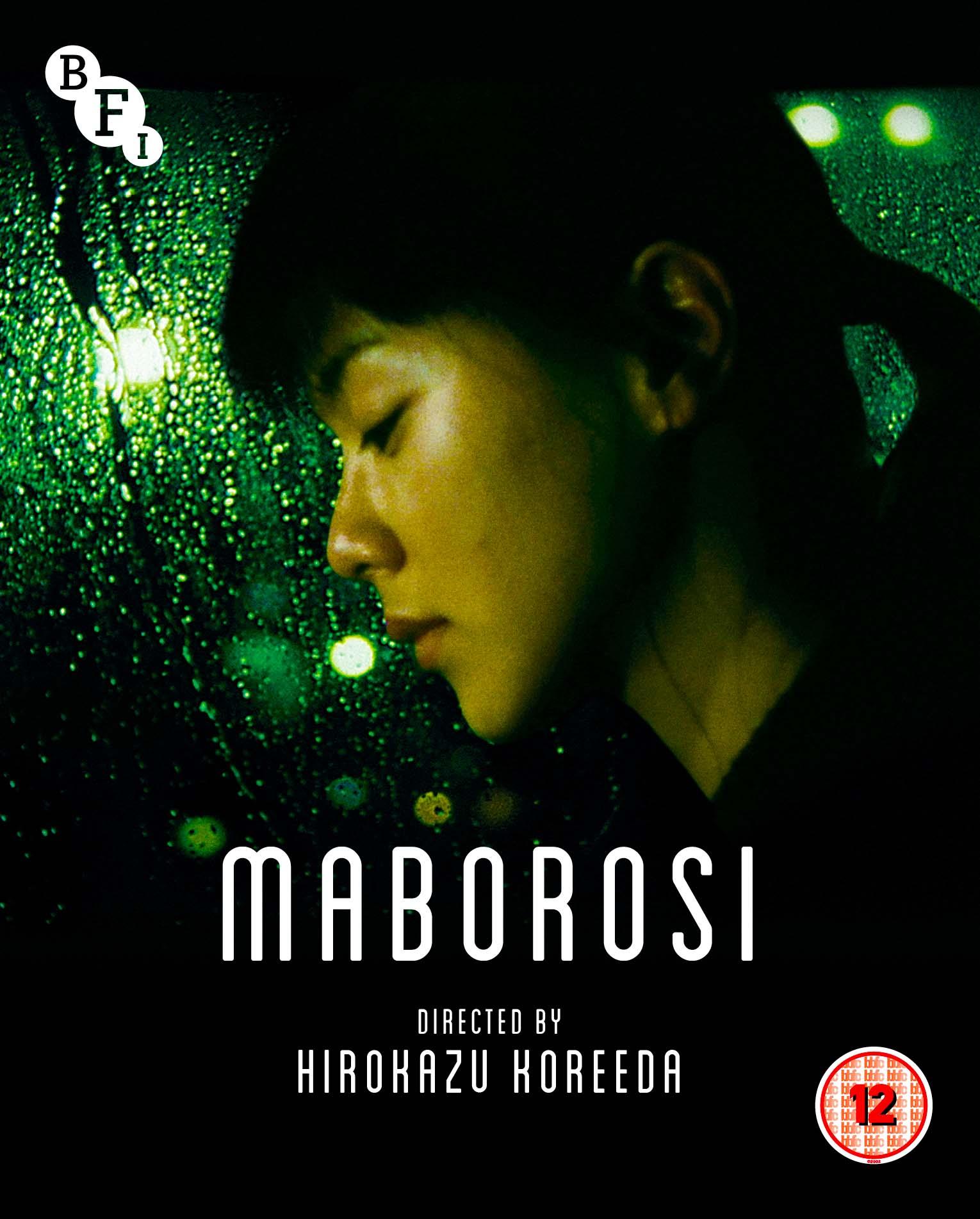Buy PRE-ORDER Maborosi (Blu-ray)