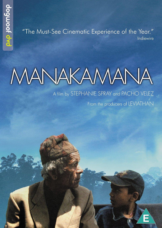 Buy Manakamana