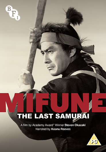 Buy PRE-ORDER Mifune: The Last Samurai