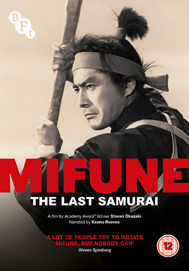 Buy Mifune: The Last Samurai