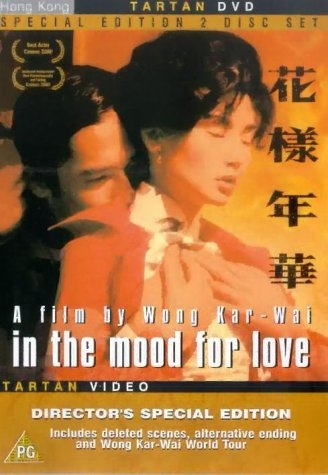 Buy In the Mood for Love