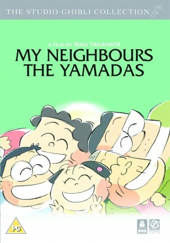 Buy My Neighbours the Yamadas