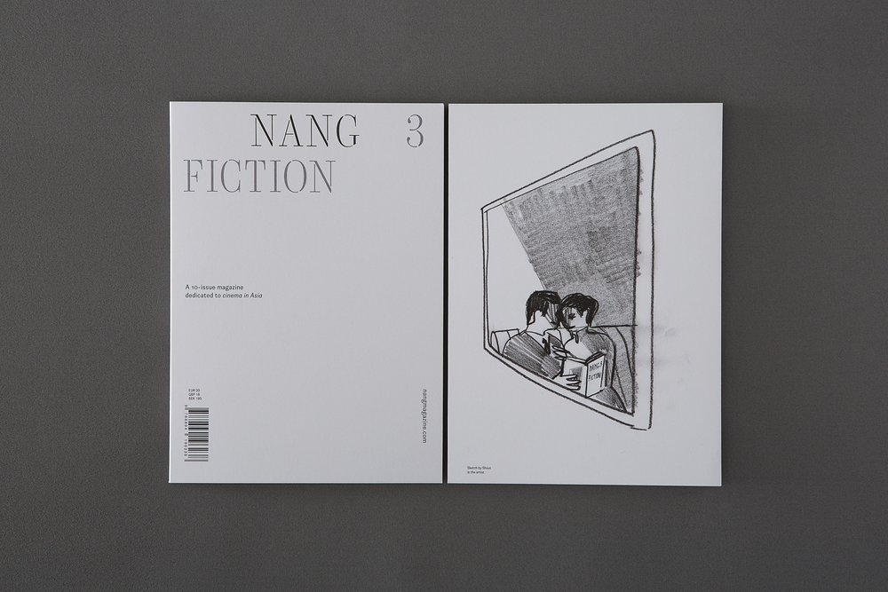 Buy NANG Issue 3: Fiction
