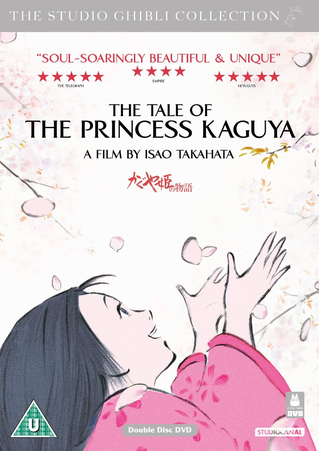 Buy The Tale of the Princess Kaguya