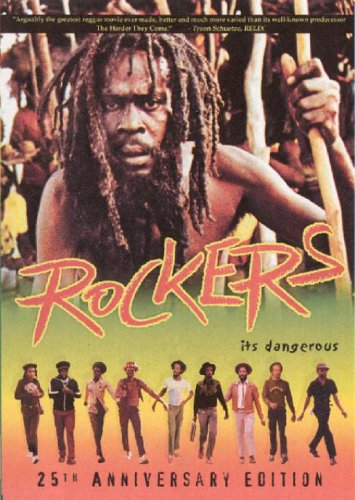 Buy Rockers