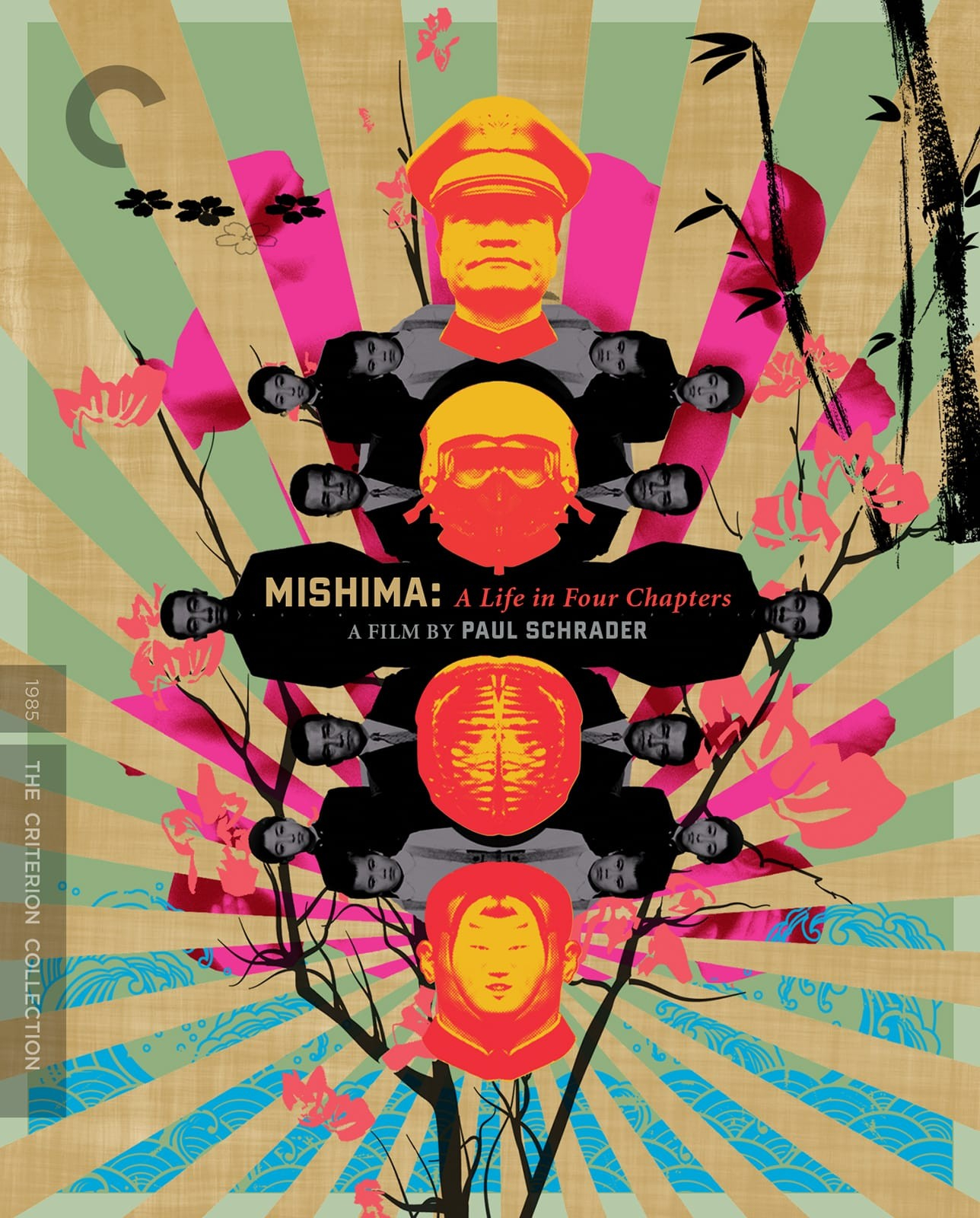 Buy Mishima: A Life in Four Chapters (Blu-ray)