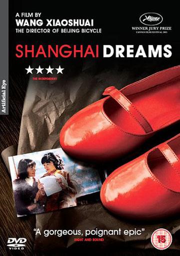 Buy Shanghai Dreams
