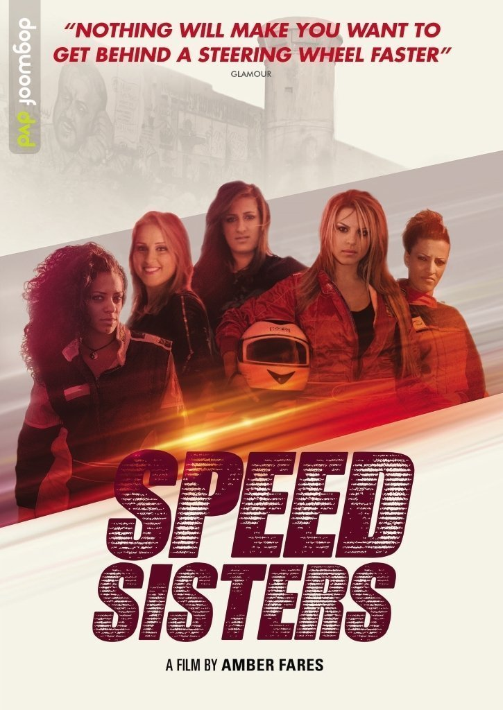 Buy Speed Sisters