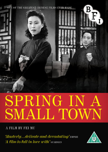 Buy Spring in a Small Town (DVD)