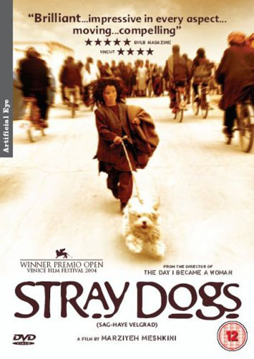 Buy Stray Dogs