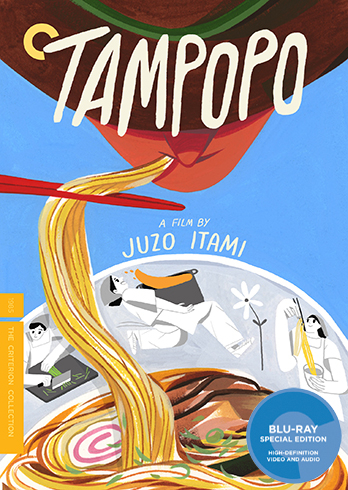 Buy Tampopo (Blu-ray)