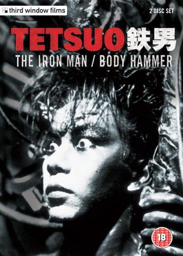 Buy Tetsuo: The Iron Man / Tetsuo II: Body Hammer