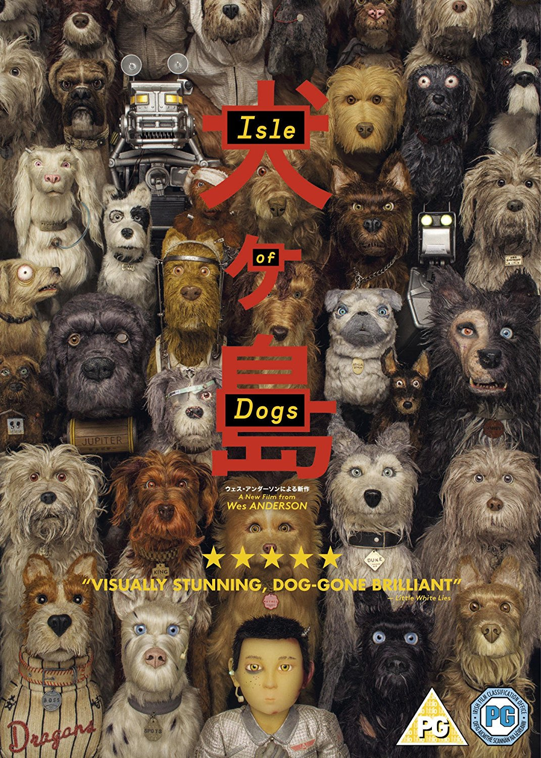 Buy Isle of Dogs
